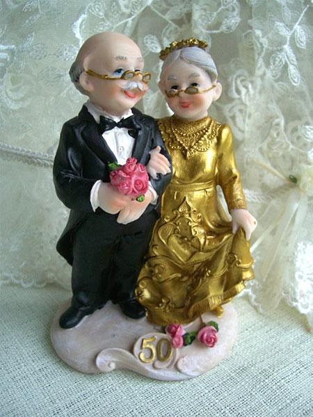 Cautand nunta de nunta Tunisia